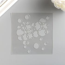 Трафарет 'Колечки' 15,5х15,5 см, 0,5 мм Ош