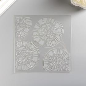 Трафарет 'Часы' 15,5х15,5 см, 0,5 мм Ош