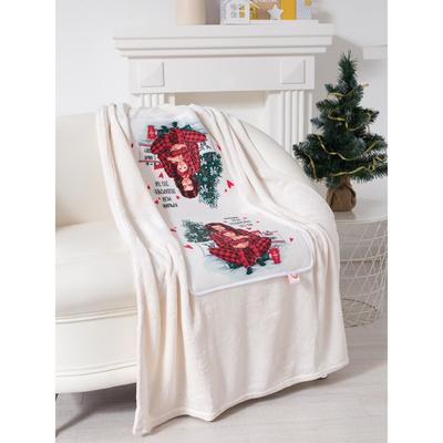 Подушка-плед Этель «Лучший подарочек», подушка 40х40±3 см, плед 100х150 см