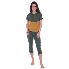 Костюм (футболка, бриджи) женский «Горизонт» цвет хаки, р-р 42