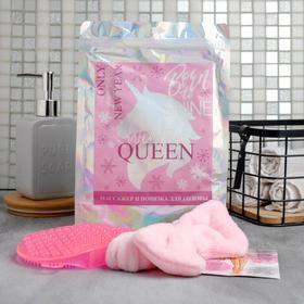 Набор: массажёр антицеллюлитный и повязка для головы Queen, 15 х 10,5 см