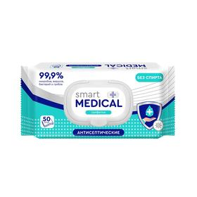 Влажные салфетки Smart medical, антисептические, с пластиковым клапаном 50 шт.