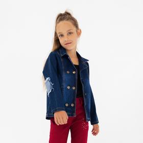 Куртка для девочки, цвет синий, рост 110 см Ош