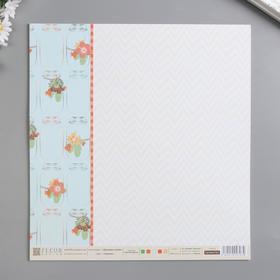 """Лист бумаги для скрапбукинга """"Запасы"""" 30х30 см, 190 гр/м2"""