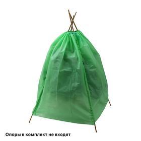 Чехол для растений, прямоугольник на шнурках, 120 × 80 см, спанбонд с УФ-стабилизатором, плотность 60 г/м², цвет МИКС Ош