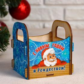 Кашпо деревянное 'С Новым Годом и Рождеством! Санта', 10×10.5×11 см Ош