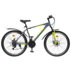 Велосипед 26' Progress модель ONNE RUS, цвет серый, размер 18' Ош