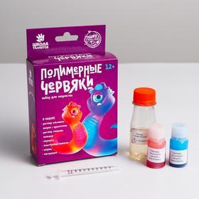 Химические опыты «Полимерные червяки. Синие и красные»