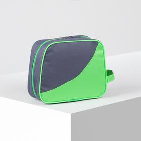 Косметичка дорожная, отдел на молнии, цвет серый/зелёный