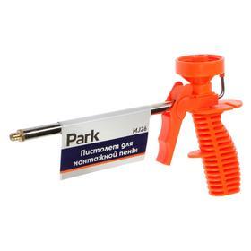 Пистолет для монтажной пены Park MJ26, ручка и корпус пластиковые