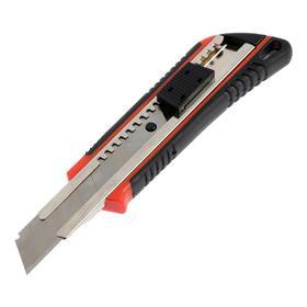 Нож Park, 18 мм, выдвижное сегментное лезвие, двухкомпонентная рукоятка