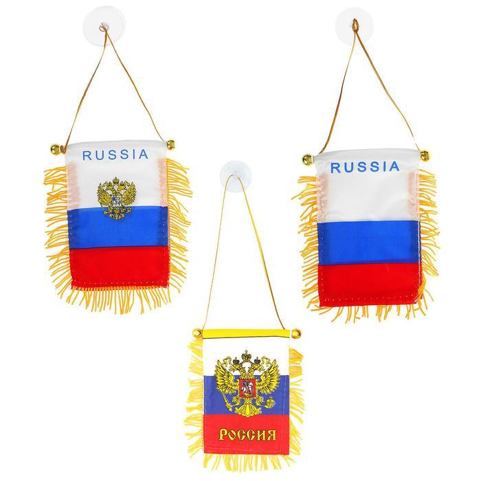 Вымпел «Россия», виды МИКС