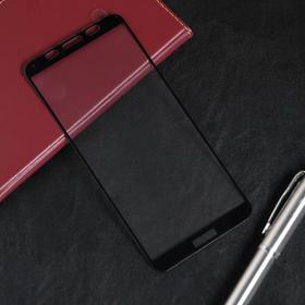 Защитное стекло Red Line для Huawei Honor 7A, Full Screen, полный клей, черное