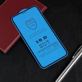 Защитное стекло Red Line для iPhone 11/XR, Full Screen, полный клей, черное