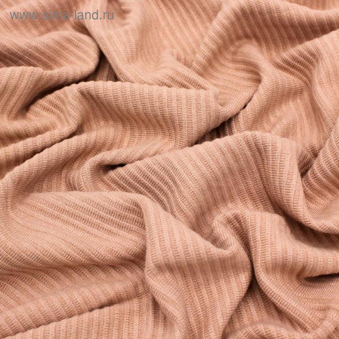 Трикотаж костюмный, гладкокрашенный, вискоза, рубчик, ширина 150 см, цвет пыльная роза