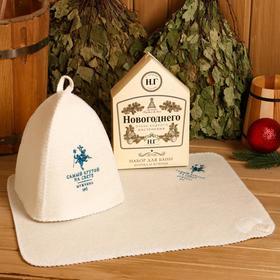 Набор 'Новогоднего настроения' шапка, коврик Ош