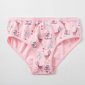 Трусы для девочки, цвет розовый, рост 146-152 см