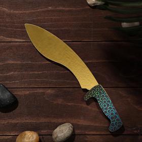 Сувенир деревянный «Мачете- кукри», жёлтое лезвие Ош