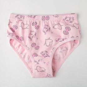Трусы для девочки, цвет розовый, рост 98-104 см