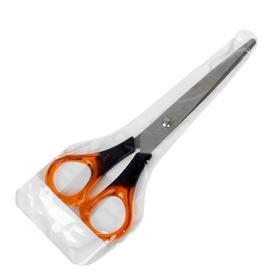 Ножницы 20 cм, Attomex Amber, ручки под янтарь в ПВХ чехле Ош