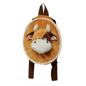 Мягкая игрушка - рюкзак «Бычок», 35 см