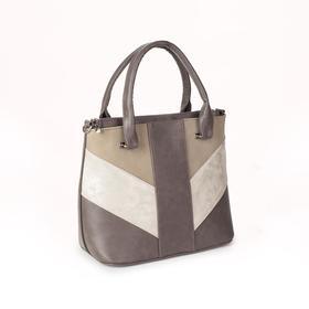 Сумка женская, отдел на молнии, наружный карман, регулируемый ремень, цвет серый/коричневый