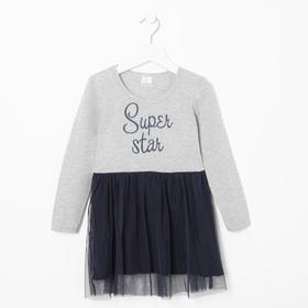 Платье для девочки, цвет серый, рост 122 см Ош