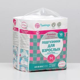"""Подгузники для взрослых Flamingo """"Premium"""", размер M, 10 шт"""