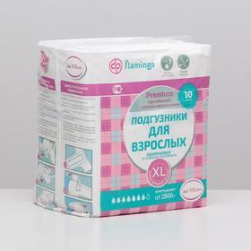 """Подгузники для взрослых Flamingo """"Premium"""", размер XL, 10 шт"""