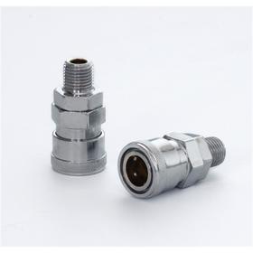 Быстросъемный патрон сталь, BCA-090 Ош