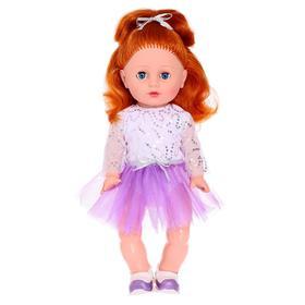 Кукла «Алёнка 1», 40 см, МИКС