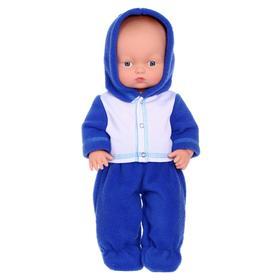 Кукла «Ванечка 14», 40 см, МИКС