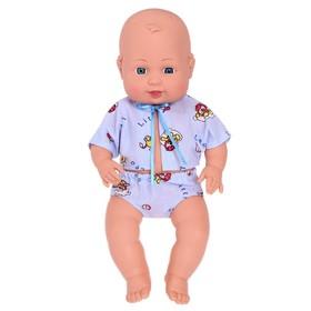 Кукла «Вовочка 6», 30 см, МИКС