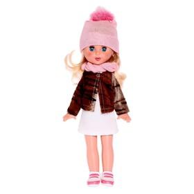 Кукла «Даша 1», 35 см, МИКС
