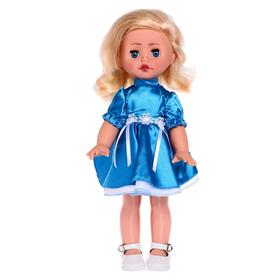 Кукла «Зоя 11», 45 см, МИКС