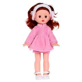 Кукла «Зоя 12», 45 см, МИКС