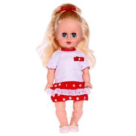 Кукла «Карина 6», 40 см, МИКС