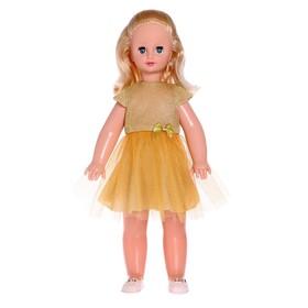 Кукла «Кристина 11», 60 см, озвученная, шагает, МИКС Ош