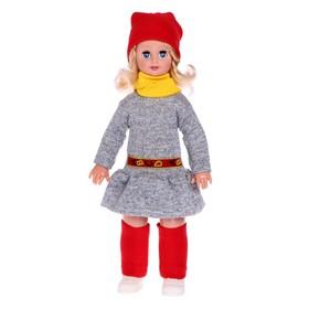 Кукла «Кристина», 60 см, МИКС Ош