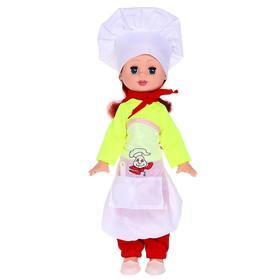 Кукла «Лариса-повар», 35 см, МИКС