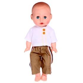 Кукла «Максим 2», 40 см, МИКС
