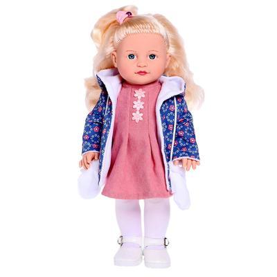 Кукла «Ника 5», 40 см, МИКС