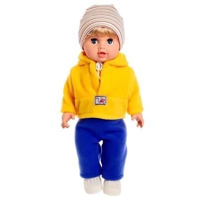 Кукла «Сашенька», 55 см, МИКС