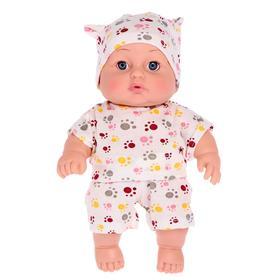 Кукла «Стасик 8», 25 см, МИКС