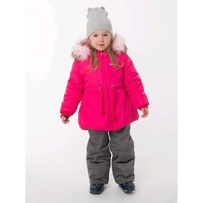 Комплект из полукомбинезона и куртки для девочек «Бэлла», рост 104 см, цвет малиновый