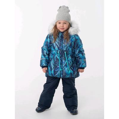 Комплект из полукомбинезона и куртки для девочек «Бэлла», рост 98 см, цвет тёмно-синий