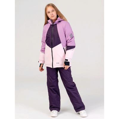 Комплект из полукомбинезона и куртки для девочек «Аврора», рост 164 см, цвет сиреневый
