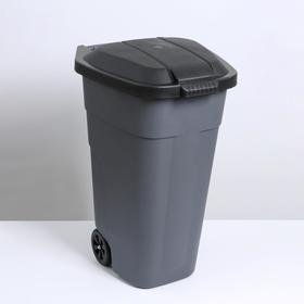 Бак для мусора с крышкой на колесах 110 л, цвет серый