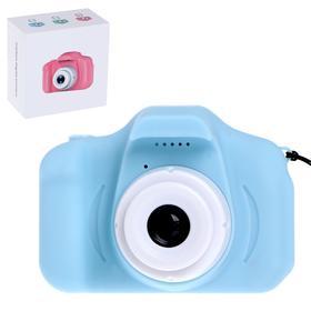 Детский фотоаппарат «Маленький фотограф», цвет голубой Ош