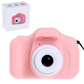 Детский фотоаппарат «Маленький фотограф», цвет розовый Ош